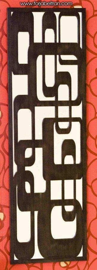 Miroirs décorés: modèle LOLI.