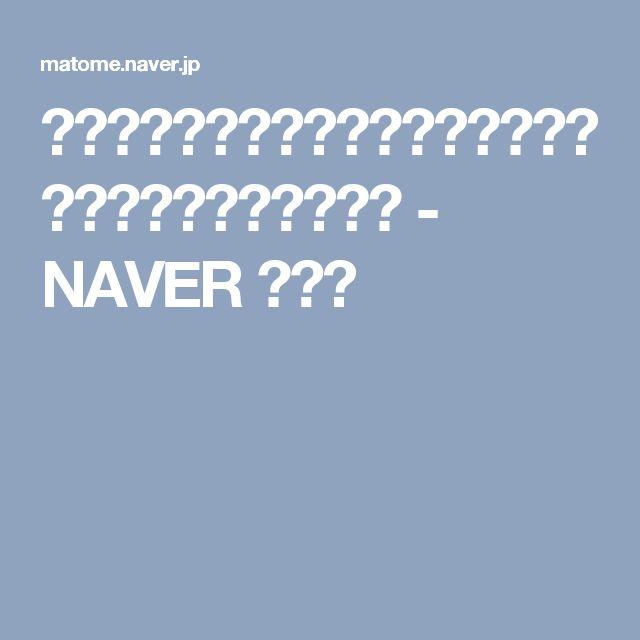 残ったって悩まない!簡単でおいしいそばのリメイクレシピ集 - NAVER まとめ