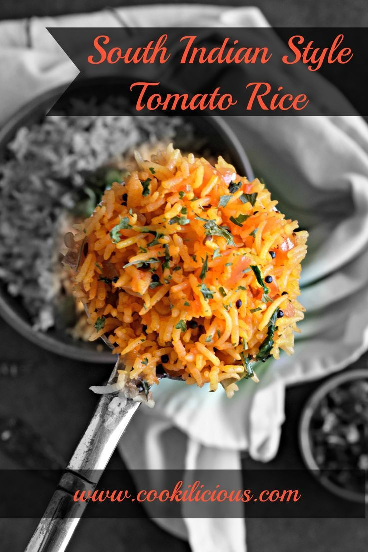 South Indian Style Tomato Rice - Popular South Indian style rice preparation made using tomatoes and rice. Also known as Thakkali Sadam, its delicious and simple to prepare recipe loved by all.