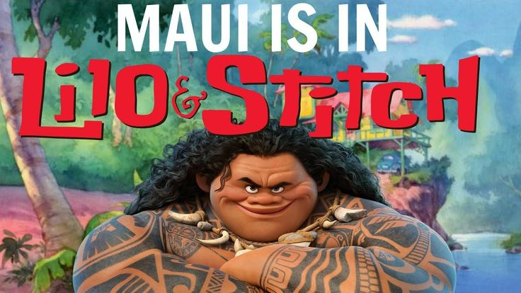 MAUI IS IN LILO AND STITCH? - YouTube