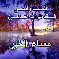 Lord Libanon - Google+