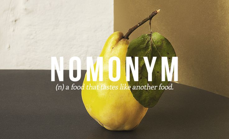 30+ Brilliant New Words We Should Add To A Dictionary