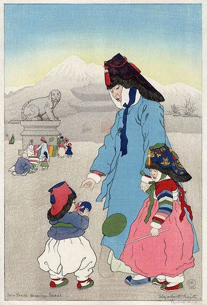 by Elizabeth Keith 1920s. Korean woman with children dressed in traditional Korean winter garb with hanbok and winter hat