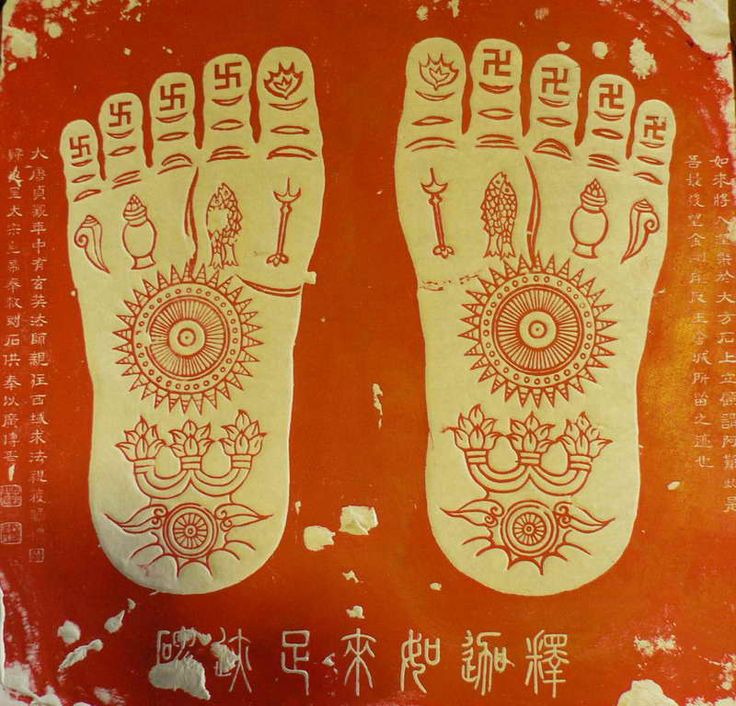 123 Best Terapia Podal Budismo Images On Pinterest Buddha