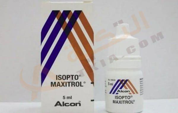 دواء أيزوبتوماكسيترول Isopto Maxitrol قطرة مضاد حيوي سريع المفعول للتخلص من البكتيريا والالتهابات التي ت صيب العين وتجعلها في حالة ص Convenience Store Products