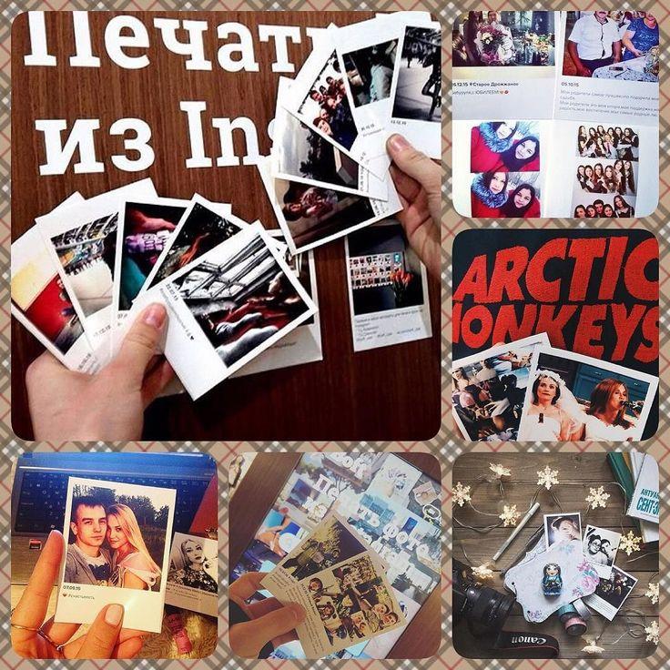 Победитель розыгрыша этой недели - @l.a.r.i.s.a._  Она получает на выбор одно из четырех украшений от Интернет-магазина @uyut.doma73. Как участвовать? Выкладывайте распечатанные фотографии BOFT в свой аккаунт отмечайте нас и ждите перепоста!  Все кто попал со своими фотографиями в нашу ленту сразу получают бесплатные фото и участвуют в розыгрыше призов от наших друзей.  Какой будет приз на этой неделе расскажем уже завтра! #boft_ulsk #ulsk #ulyanovsk #ульяновск #ульск
