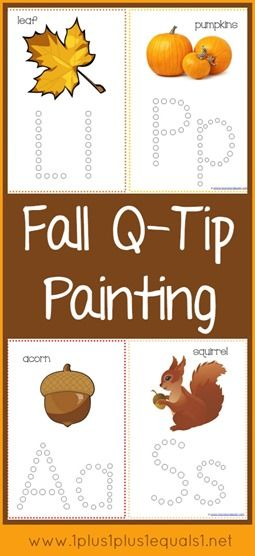 Fall Q-Tip Painting Printables {free} from @1plus1plus1