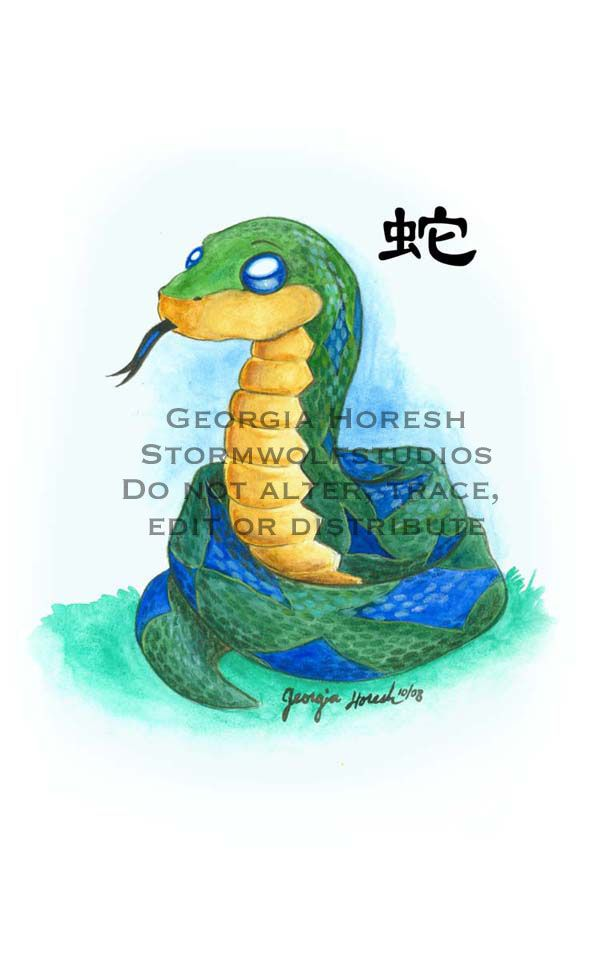 According to the Chinese Zodiac, the sign of the Snake is wise, calm, solitary, hard working and reserved. Those born in these years are born under the sign of the Snake: 1917, 1929, 1941, 1953, 1965, 1977, 1989, 2001, 2013, 2025  - Original watercolor - Printed matte on high quality paper -...