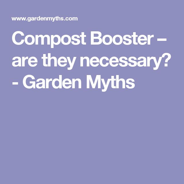 Compost Booster – are they necessary? - Garden Myths
