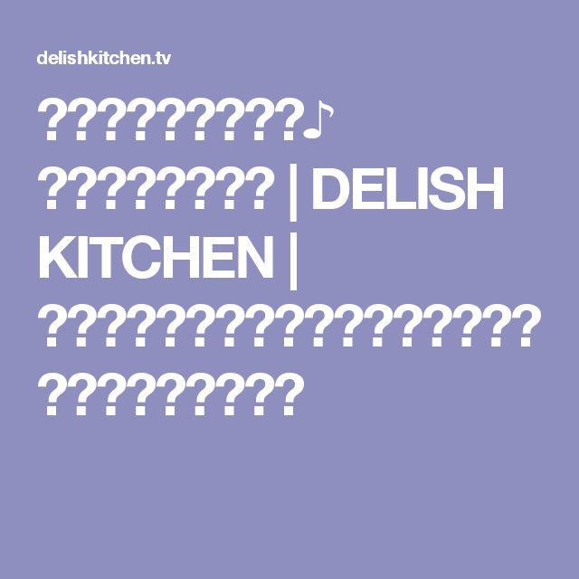 お肉の味が染み込む♪ 冬瓜と鶏肉の煮物   DELISH KITCHEN   レシピ動画(料理動画)で料理の作り方が簡単に見つかる