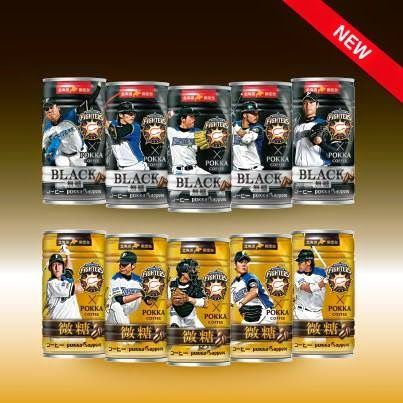 Food Science Japan: Pokka Sapporo Baseball Player Coffee Cans