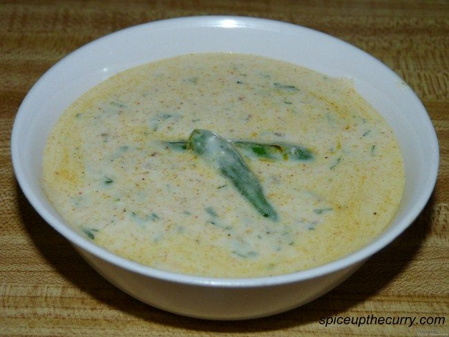 this is a simple version of raita. Just few spices are added to yogurt as a tadka (tempering). You can have it with pulao, biryani or as a side dish with your meal.