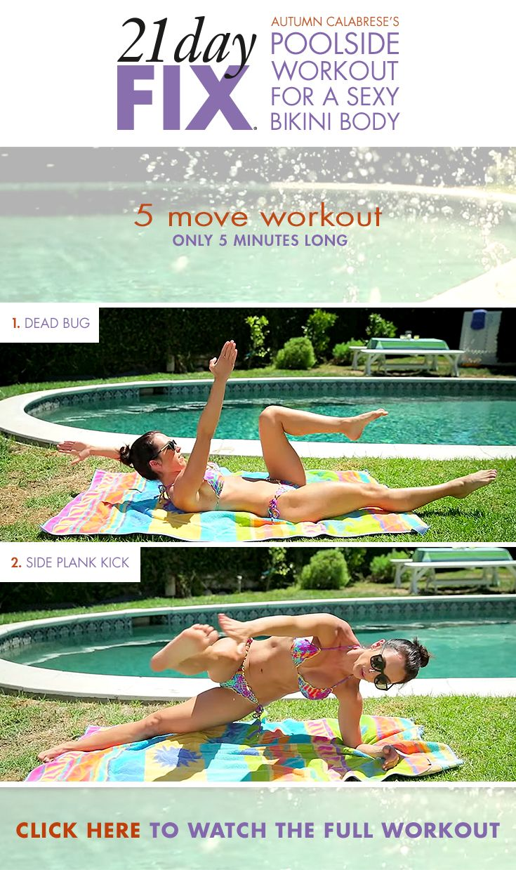 Get Summer Strong with Autumn's favorite workout moves you can do anywhere to get bikini ready! // 21 Day Fix // 21 Day Fix EXTREME // fitness // fitspo // workout // motivation // exercise // fitfam //fixfam // fit // bikini // workouts