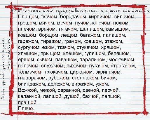 ГРАМОТНОСТЬ ДЛЯ ДЕТЕЙ И ВЗРОСЛЫХ. .