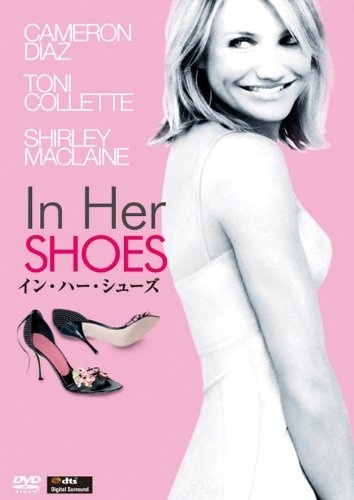 イン・ハー・シューズ [DVD] DVD ~ カーティス・ハンソン, http://www.amazon.co.jp/dp/B008YBCWWQ/ref=cm_sw_r_pi_dp_lIJMqb1GC2XTY