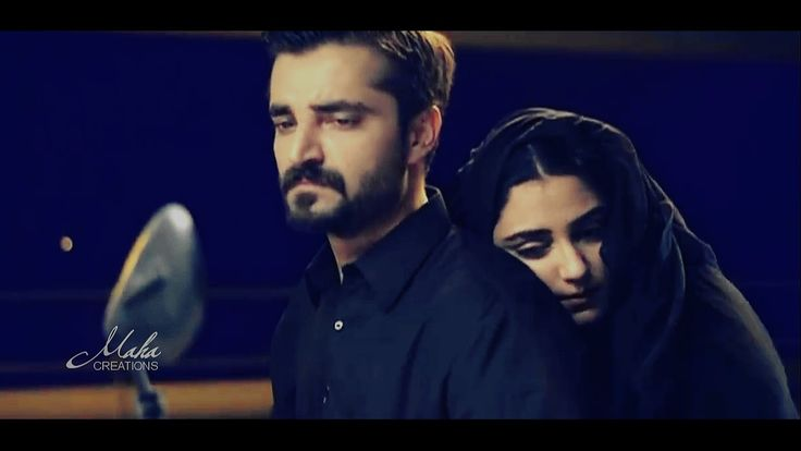 What is the excellence in Pakistani Drama Mann Mayal? | Songs - New Songs | Allsongs.pk