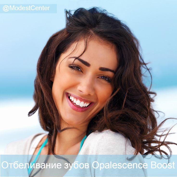 Кабинетное отбеливание Opalescence Boost .  Отбеливание зубов Opalescence Boost является новейшим способом обеспечить ослепительную улыбку. Обычно осуществляется за одно посещение и при этом дает отличные результаты: зубы можно отбелить до 8 оттенков шкалы Vita. Эффект, в зависимости от Вашего образа жизни, сохраняется в течение нескольких лет.  Опалесценс Буст рекомендуется Ассоциацией Дантистов Северной Америки. Исследования показали, что эта система не вредна для зубов и тканей пародонта…