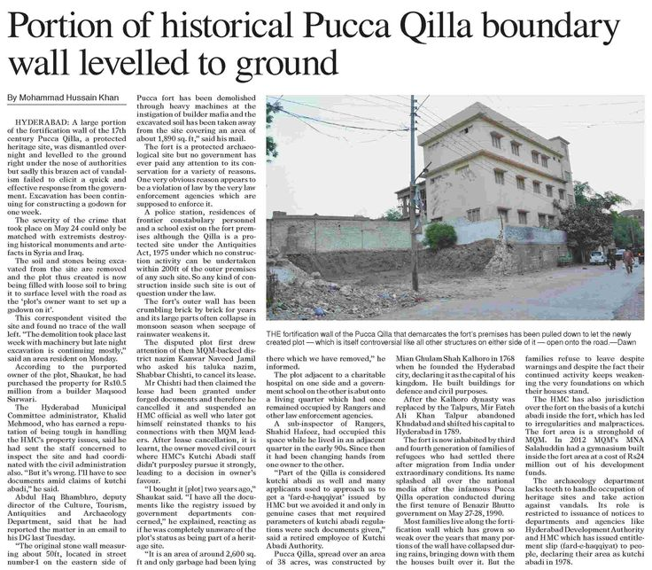 Portion of historical Pucca Qilla boundary wall levelled to ground | ePaper | DAWN.COM