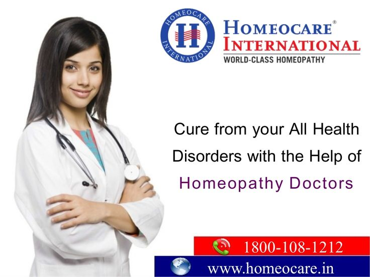 Homeocare International is a world class Homeopathy clinic across South India, it is specialized in providing advanced Homeopathy treatment to attain the good Health and vitality. It is a natural therapeutic approach to heal the diseases that treat the person diseases. It cures all chronic and acute conditions by nourishing your immune system. Cure Your Uncertainties through Homeopathy at our Homeocare clinics in Chennai. http://www.homeocare.in/homeocare-branches-in-tamilnadu.html