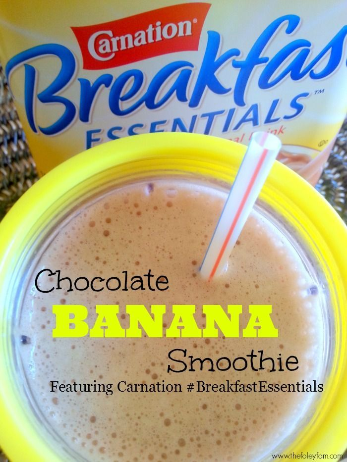 Chocolate Banana Smoothie featuring Carnation #BreakfastEssentials #PMedia #ad #thefoleyfamblog