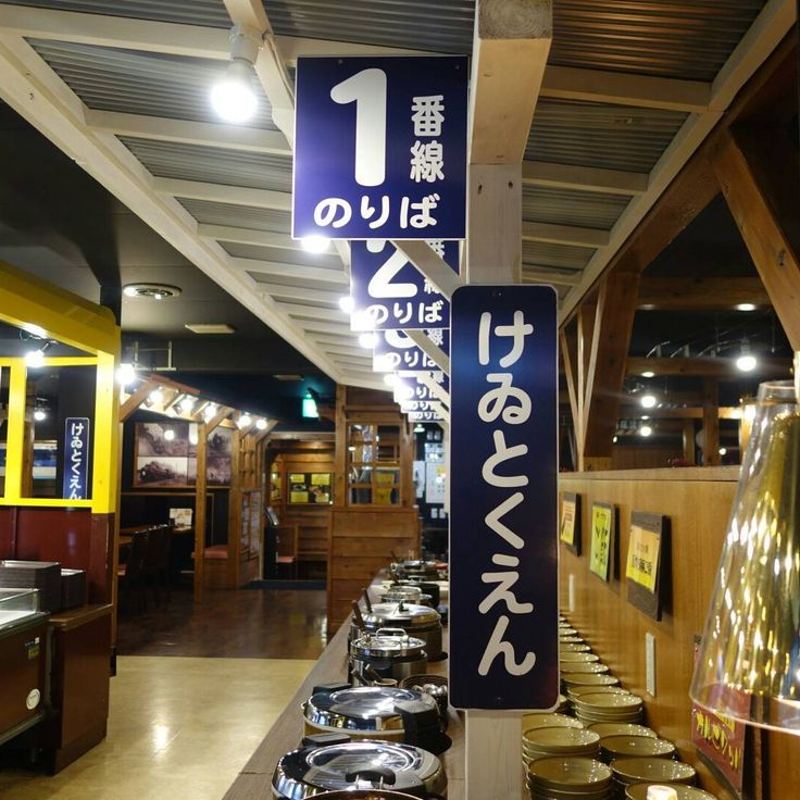 けゐとく苑所沢店。焼き肉バイキングのお店です。クーポンで時間無制限で焼き肉、サラダ、デザート、アイス食べ放題、ドリンクバー飲み放題です!ありがたーい(*^o^)/\(^-^*)★☆  #qx100 #sony📷 #carlzeiss #焼き肉 #けゐとく苑 #バイキング #食べ放題  #所沢 #埼玉   #yakiniku #beef #beeflove #grilledmeat #baikingu #allyoucaneat #timeunlimited #keitikuen #tokorozawa #saitama #japan #yummy