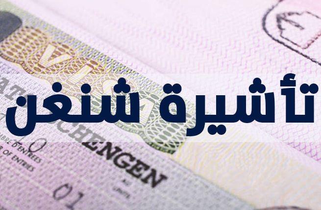 فيزا شنغن Social Security Card Cards Personalized Items