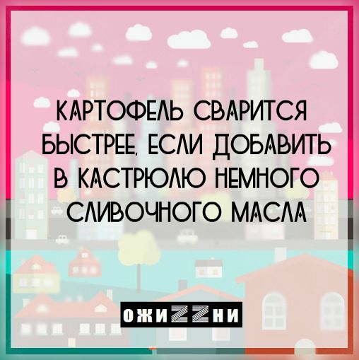 #лайфхак   #лайфхаки   #хитрости  #советы #ожиzzни