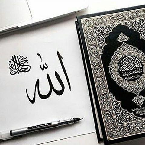 """Recite in the name of your Lord who created"" The Holy Qur'an 96:1. Always remember your Lord when you forget . . Kapan terakhir kali baca Al-Qur'an ? Bulan Ramadhan kemarin ? Atau tahun lalu ?. Medsos aja sering kamu cek tiap detik menit. Kenapa perihal untuk imanmu sendiri kamu acuh ? .  Follow @CintaQuran_  Follow @CintaQuran_  Follow @CintaQuran_  . #quran #reminder #muslimpath #muslimah #islam #fatihseferagic #hijrah #duniajilbab #iqro http://ift.tt/2f12zSN"