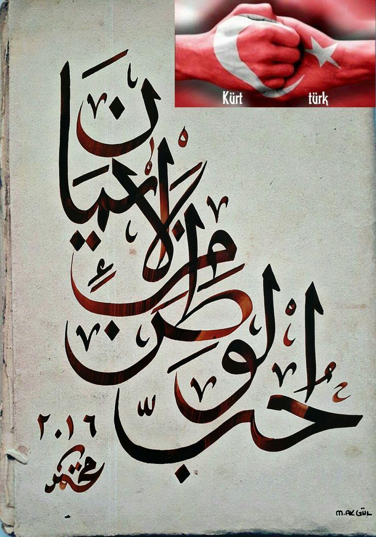 Mejores 100 imágenes de Arabic designs en Pinterest   Arte islámico ...