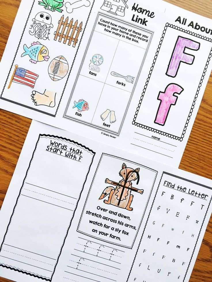 Alphabet Brochures are great for reviewing alphabet skills and sending home so parents can work on as well!