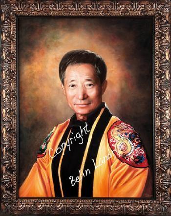 Eternal Grand Master H. U. Lee   Founder of ATA Songahm Taekwondo, Songahm, ATA, Taekwondo, H U Lee, H. U. Lee, Sun C Lee