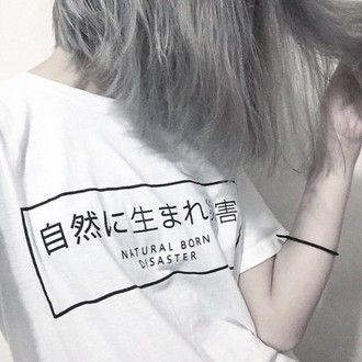 t-shirt black white quote on it japanese japan grunge aesthetic black and white soft grunge cool
