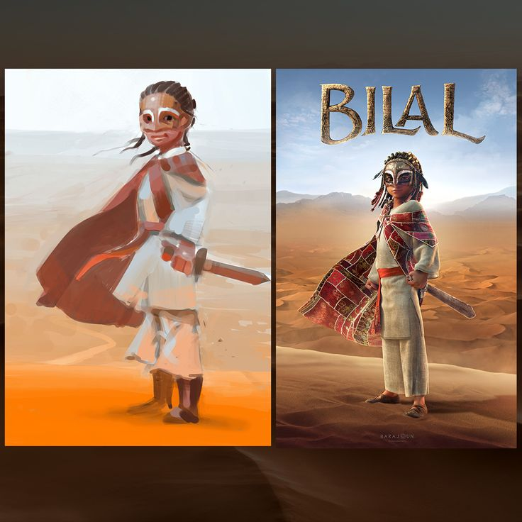 1000+ Images About Bilal Movie On Pinterest