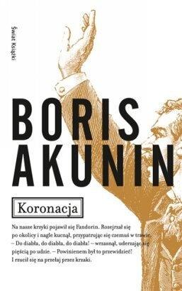 """Boris Akunin, """"Koronacja"""", przeł. Zbigniew Landowski, Świat Książki, Warszawa 2012."""