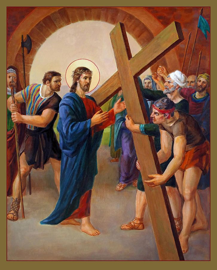 Via Dolorosa 2. Stations Of The Cross. Jesus Takes Up His Cross