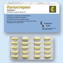 Ketosteril es un tratamiento eficaz para pacientes con enfermedad renal especialmente aquellas que tienen alta creatinina,alto nitrógeno de urea,acidosis metabólica y otros síntomas urémicos.Ketosteril a menudo se prescribe para aquellos que han progresado a etapa 3 enfermedad renal o etapas más graves.
