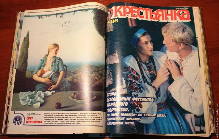 Купить Подшивка журнала Крестьянка за 1986 год - коричневый, журнал, журналы, журнал по шитью