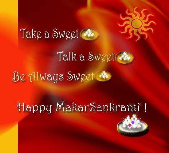 Happy Makar Sankranti 2013 Greetings Wishes