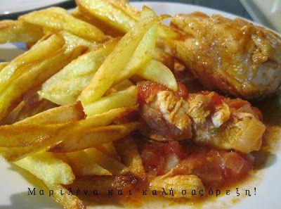Κοτόπουλο κοκκινιστό ...στην κατσαρόλα!