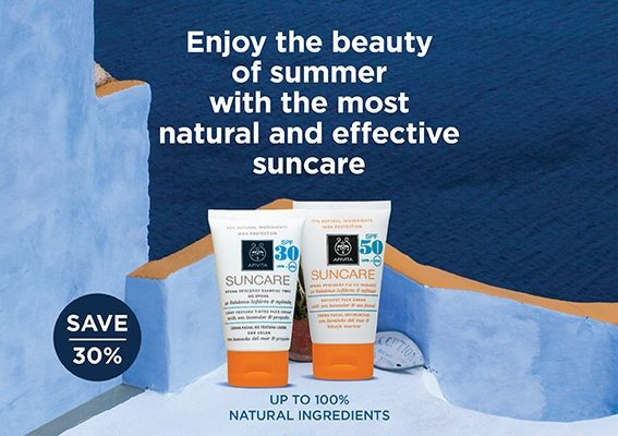 Enjoy the #beauty of #summer with the most #natural & effective #suncare and SAVE 30% #offer #Apivita #summeriscomming !!!!
