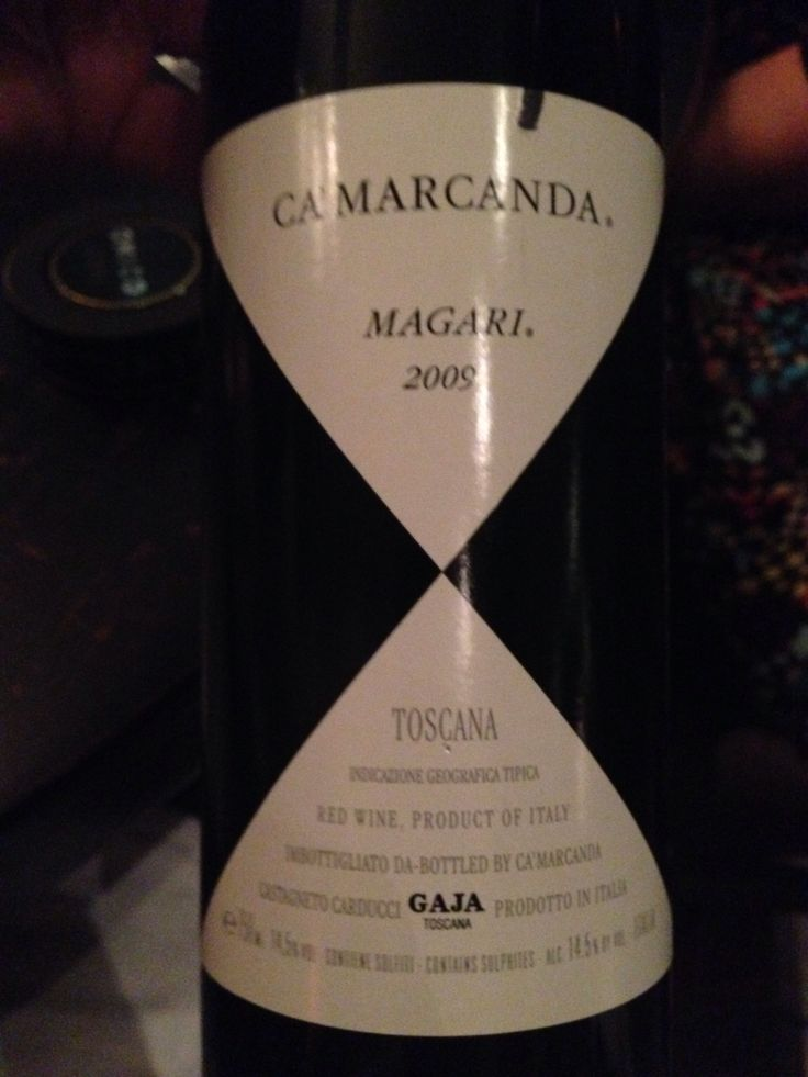 Superb! Gaja Super Tuscan (IGT).