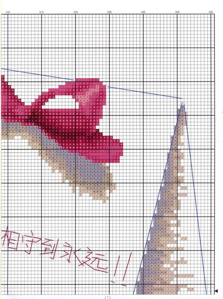 markisa81.gallery.ru watch?ph=Oeh-ebXfu&subpanel=zoom&zoom=8