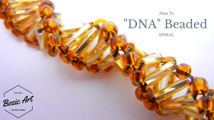 """DNA"" Spiral - Beaded Bracelet 