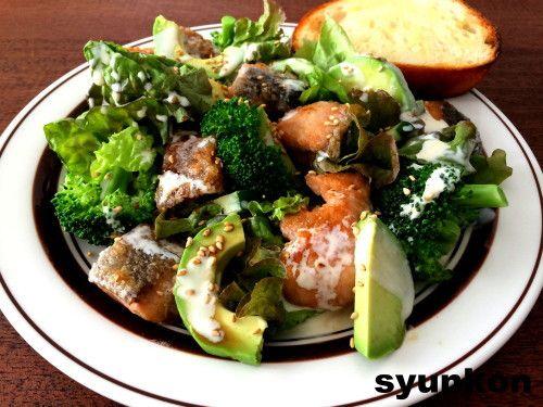 鮭とアボカドのサラダのワンプレート 山本ゆりオフィシャルブログ「含み笑いのカフェごはん『syunkon』」Powered by Ameba