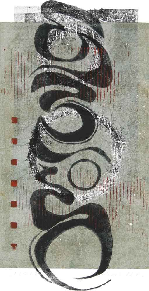 """Anchored, by Anne Moore, monotype, 12""""X 6"""""""