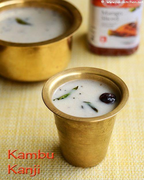 Easy kambu maavu kanji recipe - pear millet / bajra flour porridge with step wise pictures!