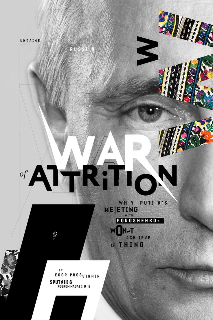 Image result for war of attrition