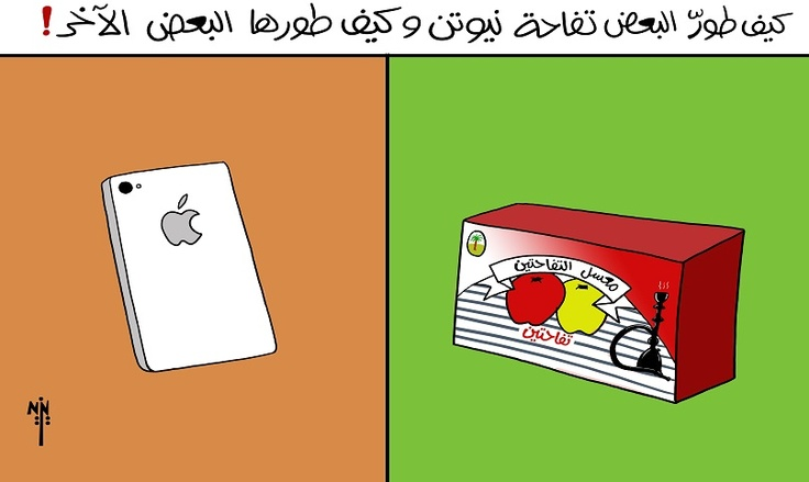 http://www.mawhiba.org/Caricature/Pages/Details.aspx?carID=48: