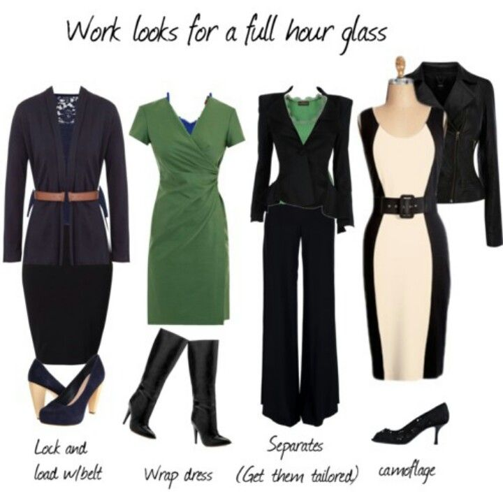 The professional Hour glass style....for all the curvy women!!! What to wear!!! http://professionality.tumblr.com/post/22517575720/someone-asked-what-a-full-hourglass-figure-should