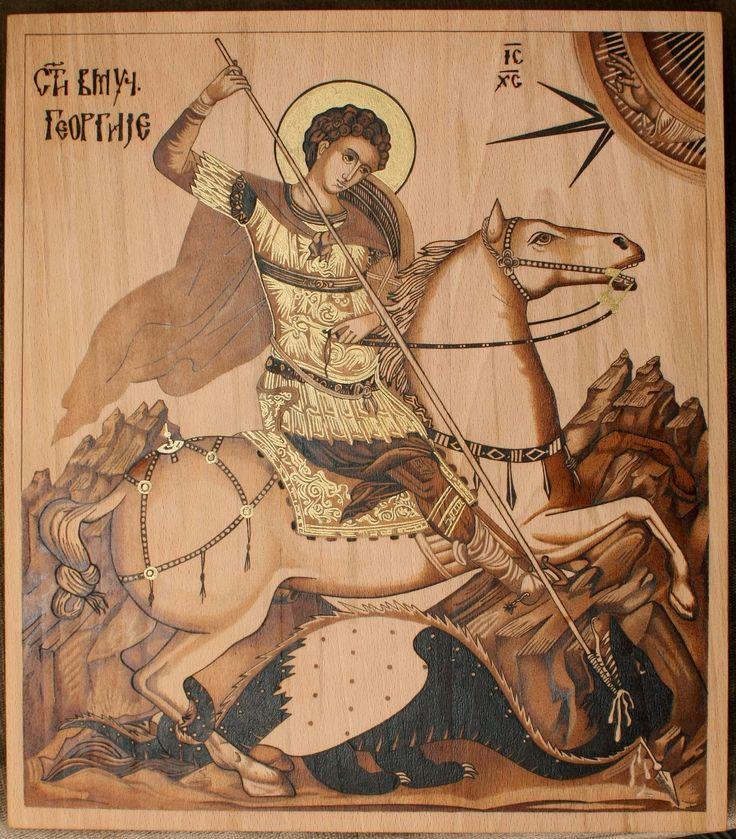 pirografija -pyrography- выжигание рисунка: Икона Светог Великомученика Георгија (Ђурвђендан)